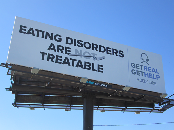 Another billboard, this one located at I-55 southbound near the Bayless exit. - PHOTO COURTESY OF MOEDC