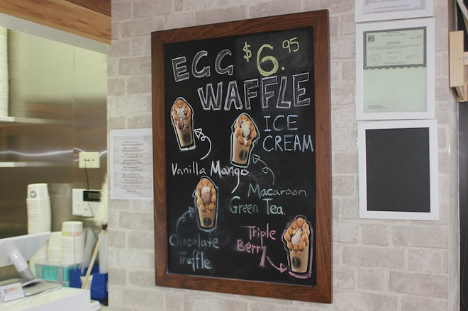 Now on special: Egg waffle ice cream. - PHOTO BY SARAH FENSKE