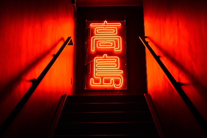 Guests are greeted to the second floor lounge area with a striking neon light. - TRENTON ALMGREN-DAVIS