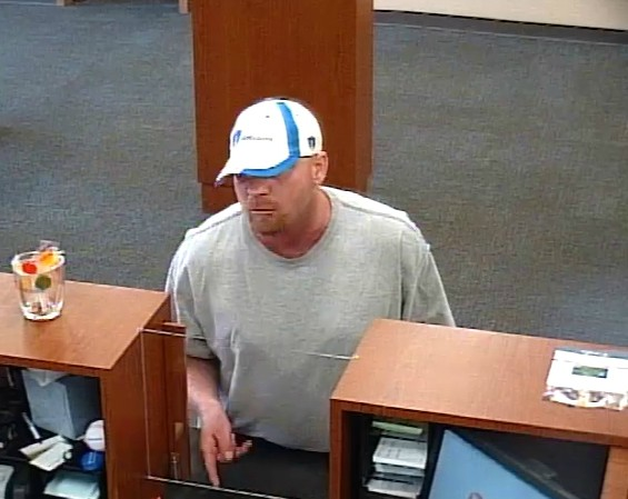 This is the suspect in an Affton bank robbery, police say. - IMAGE VIA ST. LOUIS COUNTY POLICE DEPARTMENT