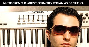 Jewish Album Covers You Might Know