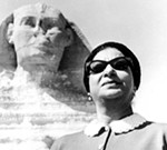 Umm Kulthum: A Voice Like Egypt (1996)