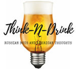 Think-N-Drink: Russian Bots and American Thoughts