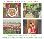 Bulgarian Ethnic Harvest Festival
