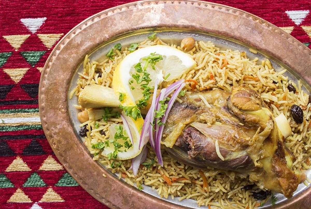 The lamb biryani at Sheesh Restaurant