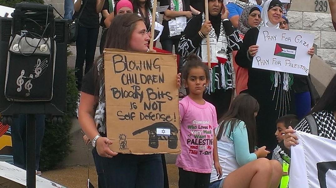 protestphoto_1_gaza.JPG