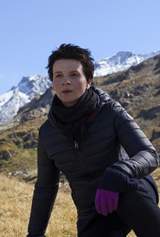 Clouds of Sils Maria Is Aged to Perfection