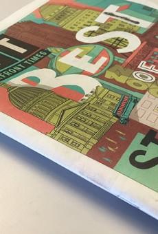 Last week's issue — isn't it pretty?