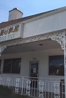 Cate Zone Chinese Cafe Will Open in J&W Bakery Spot on Olive
