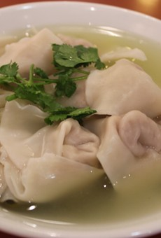 """Chinese sour pickle"" wonton soup."