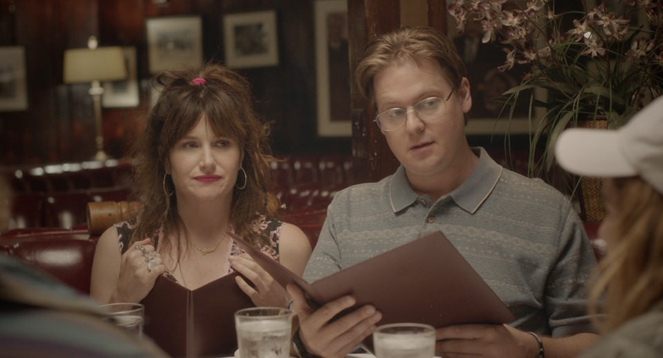 Kathryn Hahn and Tim Heidecker play the mother and future stepfather of the coolest teen in suburbia. - COURTESY OF THE ORCHARD
