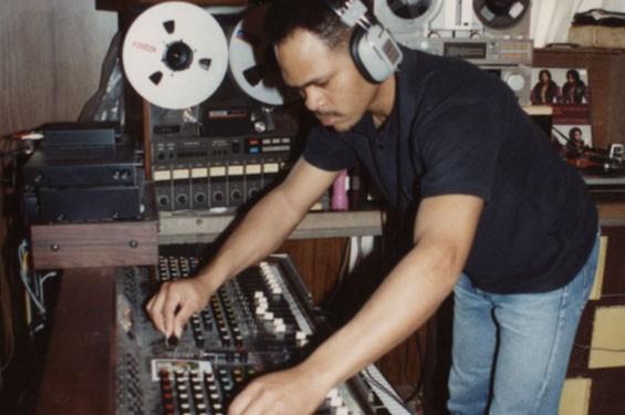 DJ G. Wiz, circa 1988.