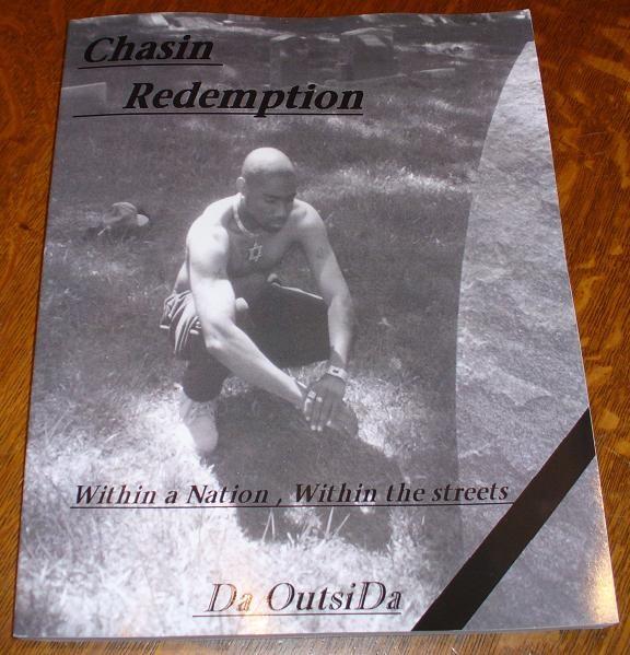 chasinredemption.jpg