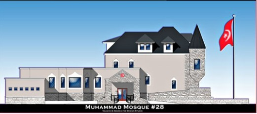 Additional rendering of the proposed Nation of Islam mosque in St. Louis.