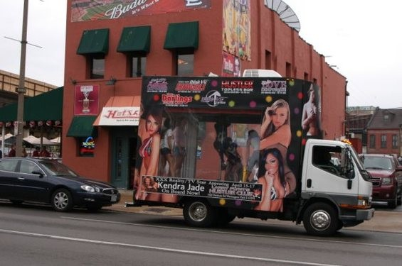 strippermobile4_thumb_565x375.jpg
