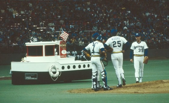 This was the Mariners' bullpen car in 1982, back when baseball still had cool things like bullpen cars. No, this isn't really related to the Cards' current bullpen, but I've been waiting to use this picture forever.