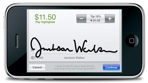 square_signature_screen.jpg