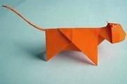 papertigerfp.jpg