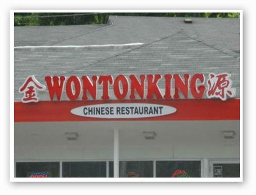 Wonton King holds court | RFT Photo