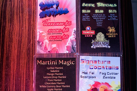 Varying drink specials by day.