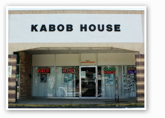 Greetings from the Kabob House. | Pat Kohm