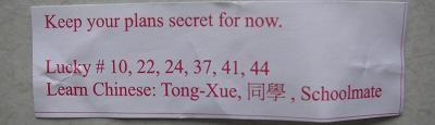 fortune0818.jpg