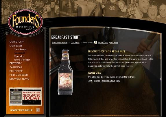 SCREENSHOT: WWW.FOUNDERSBREWING.COM