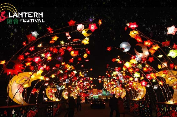 The Lantern Festival at the Missouri Botanical Garden kicked off yesterday. - COURTESY OF THE MISSOURI BOTANICAL GARDEN