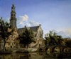Jan van der Heyden, Dutch, 1637–1712, <i>View of the Westerkerk, Amsterdam</i>, about 1667–70. oil on panel. 21 × 25 1/4 inches. Promised gift of Rose-Marie and Eijk van Otterloo, in support of the Center for Netherlandish Art. Courtesy, Museum of Fine Arts, Boston.