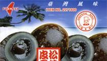 Oriental King Preserved Duck Eggs