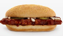 McDonald's McRib Returns to St. Louis Today, Get One For Free From Gut Check [Updated]