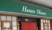 Hunan Manor