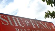 Shu Feng Restaurant