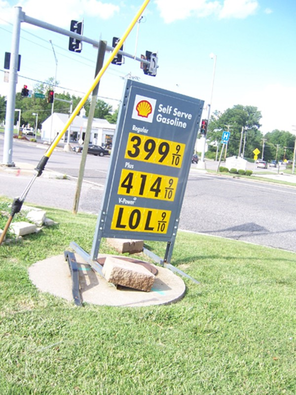 Gas Prices St Louis >> LOL at St. Louis Gas Prices | News Blog