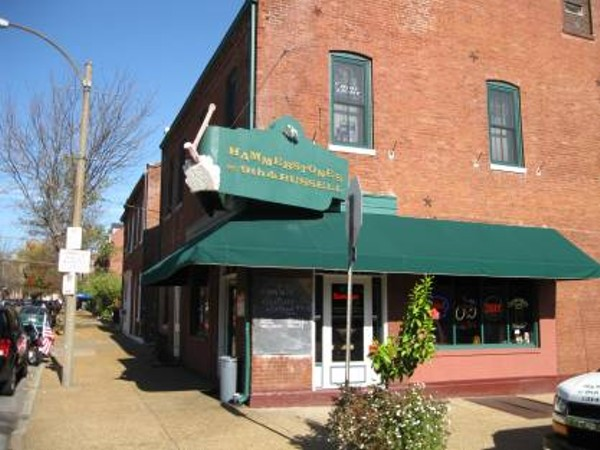 Hammerstone S St Louis Soulard American Bar Food