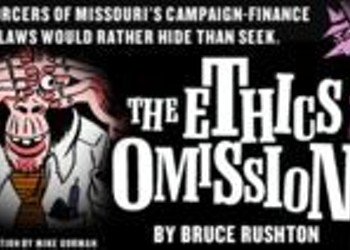 The Ethics Omission