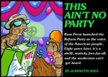 This Ain't No Party