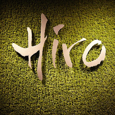 F2 - Fashion and Food at Hiro Asian Kitchen