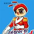Classic Korean Comics
