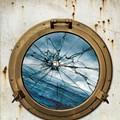 Displeasure Cruise