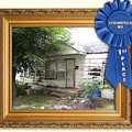 """Contest Will Name St. Louis' """"Ugliest House"""""""
