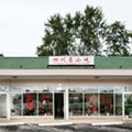 Famous Szechuan Pavilion: Review + Slideshow