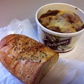 Guess Where I'm Eating French Onion Soup and Win $20 to Haveli Indian Restaurant [Updated]!
