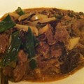 Guess Where I'm Eating this Beef Curry and Win $5 to Gioia's Deli [Updated with winner]!