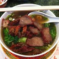 Guess Where I'm Eating this Pho and Win a Gift Certificate to Carl's Deli [Updated with Winner]!