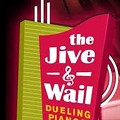 Jive & Wail in Maplewood Sued for Copyright Infringement by BMI