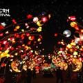 Lantern Festival: Magic Reimagined