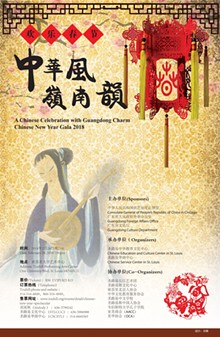 9ad307f2_chinese_new_year_poster.jpg