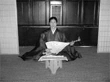 Yasuko Arai is the female, Japanese Jimi Hendrix of Heike biwa -- witness and testify on Thursday.