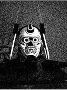 BILL  KRANZ - Dude in glowing mask